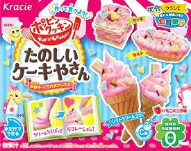 たのしいケーキやさん イチゴバニラ味 5個入 1BOX (食玩)