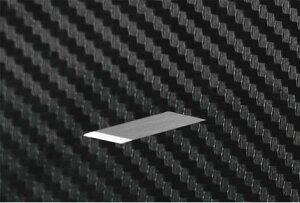 超音波カッター用超硬刃 HA07