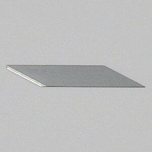 超音波カッター用薄刃 ZH14
