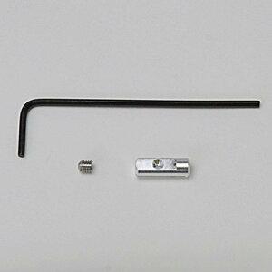 ホビー用小型超音波カッター ZO-40B・ZO-40W・ZO-41用 薄刃0.15mmZH14専用刃固定具セットZH15S