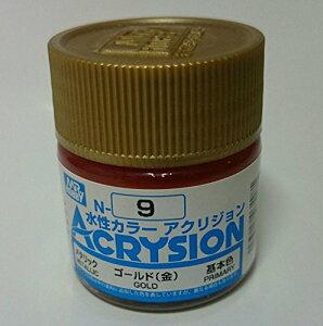 新水性カラー アクリジョン ゴールド N9