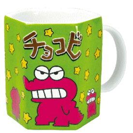 ティーズ クレヨンしんちゃん マグカップ チョコビマグ グリーン KS-5524166GR