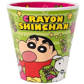 クレヨンしんちゃん メラミンカップ チョコビ 270ml グリーン