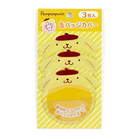 ポムポムプリン 缶バッジカバー3枚入り(ときめき推し事グッズ)