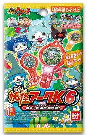 妖怪アークK 6 〜救え!絶滅危惧妖怪!〜BOX 10パック入り