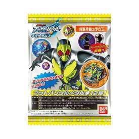 仮面ライダー ブットバソウルキットラムネ (20個入) 食玩・清涼菓子 (仮面ライダーシリーズ)