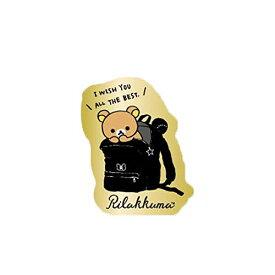 リラックマ[ピンバッジ]ダイカット ピンズ/モノクロシリーズ リュック