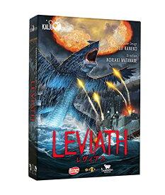 アークライト レヴィアス (Kaiju on the Earth)