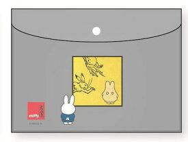 フラットケース miffy×鳥獣戯画 ミッフィー