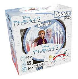 【送料込み価格】ホビージャパン ドブル:アナと雪の女王2 日本語版 カードゲーム