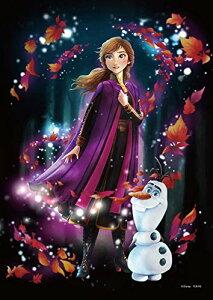 【送料込み価格】266ピース ジグソーパズル アナと雪の女王 変わらない心の光(アナ) ぎゅっとピース 【ステンドアート】 (18.2x25.7cm)