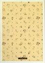 【送料込み価格】木製パズルフレーム ディズニー専用 1000ピース用 ホワイト (51x73.5cm)