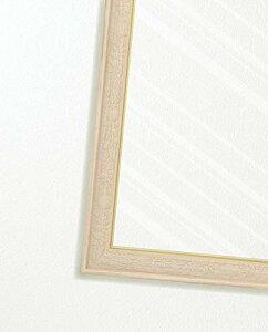 【送料込み価格】ジブリがいっぱい ジグソーパズルフレーム150&126ピース用 白木(しらき)