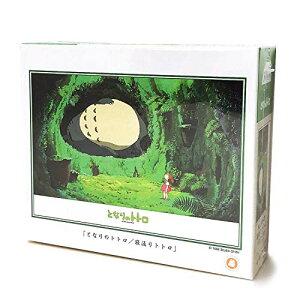 【送料込み価格】エンスカイ スタジオジブリ作品 ジグソーパズル No.300-426 寝返りトトロ