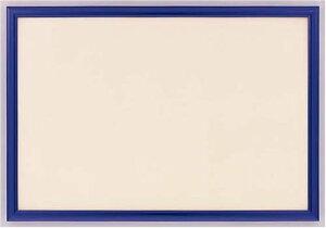 【送料込み価格】木製パズルフレーム ウッディーパネルエクセレント シャインブルー (26x38cm)