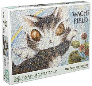 【送料込み価格】やのまん 1000ピース ジグソーパズル WACHIFIELD わちふぃーるど モザイクアート (50x75cm)