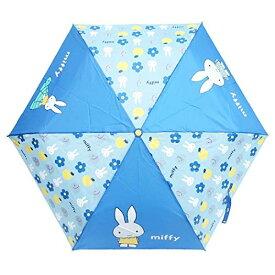 ミッフィー[折畳耐風傘]折りたたみかさ/ブルー ディックブルーナ