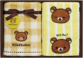 丸眞 タオルギフト リラックマ リラックマタイム RK-0010 ハンドタオル2Pセット 6525000500