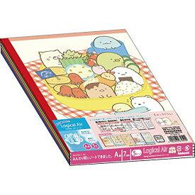 ナカバヤシ ロジカルエアーノート 軽量ノート B5 A罫 5冊パック すみっコぐらし ランチ&トラベルシリーズ 67950