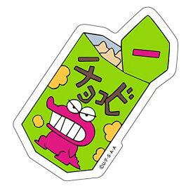 グルマンディーズ バンダイ クレヨンしんちゃん キャラスタムステッカー チョコビ グリーン BCYS-04D