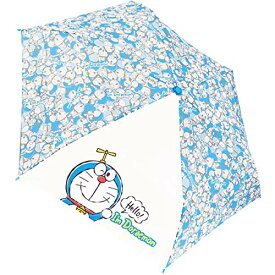 ドラえもん 折りたたみ傘 子供用 手開き キャラクター 折畳傘 I'm Doraemon パターン 53cm 90315