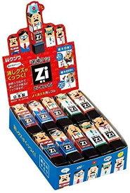 【クツワ】磁ケシ(おじケシ) 20個入り1BOX