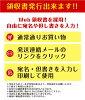 COSPA COSPA胶囊公司T恤改[七龙珠改]05P05Nov16