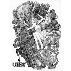 BLACK HISTORY VOL.4 同人誌 秋本こうじ