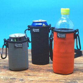 缶ホルダー ペットボトルホルダー スマホホルダー 保温 保冷 ネオプレーン 350ml 500ml 600ml