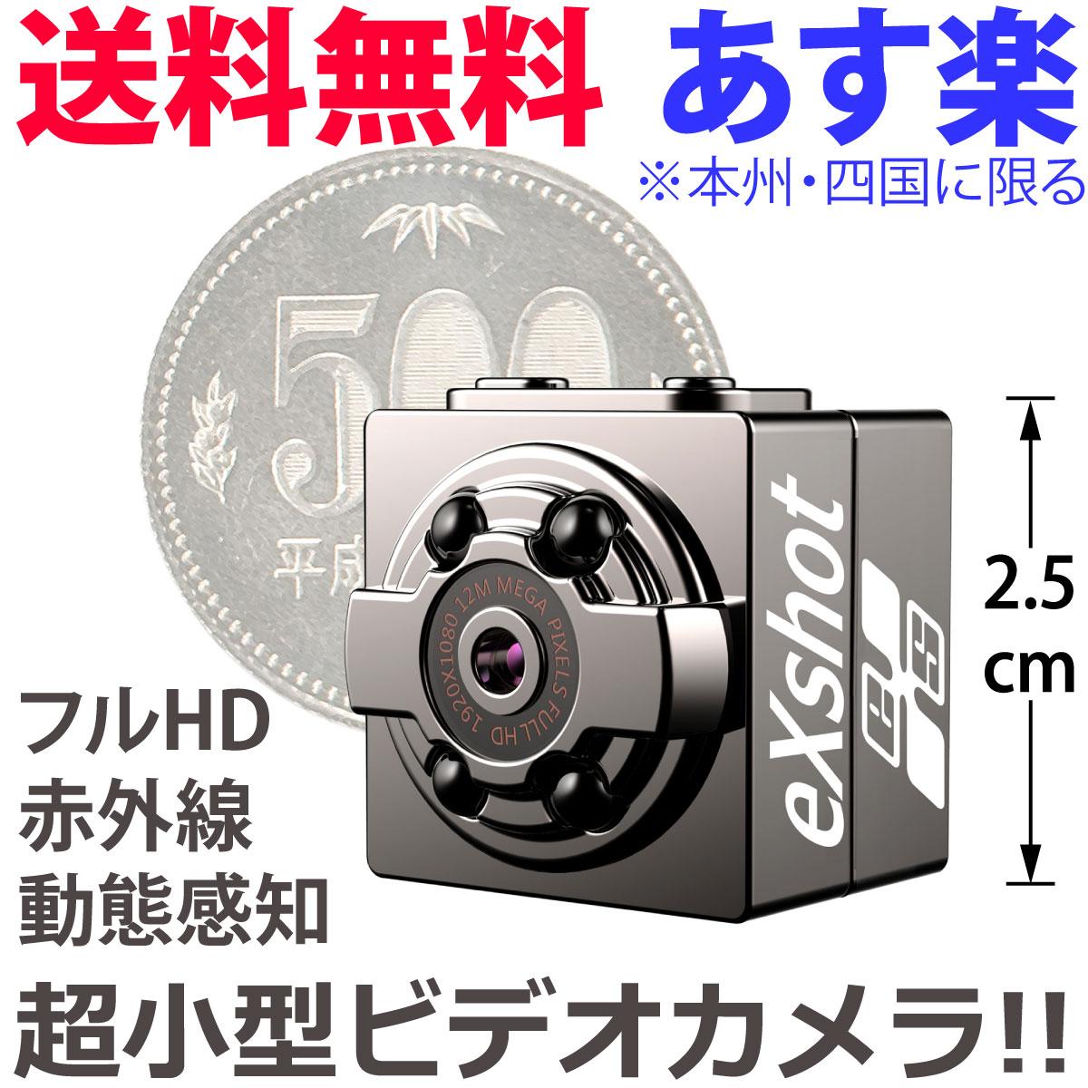 超小型フルHD ビデオカメラ ワイヤレス ウエアラブル 日本語マニュアル付 防犯カメラ 監視カメラ SQ8 1080P 暗視 赤外線 動体検知 小型カメラ SDカード 録画 録音 充電式 バッテリー内蔵 電源不要 工事不要