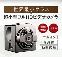 ビデオカメラ&SDカードリーダー2