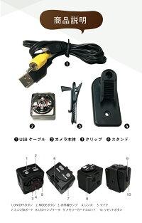 ビデオカメラ&SDカードリーダー4