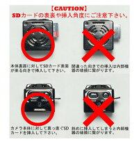 ビデオカメラ&SDカードリーダー5
