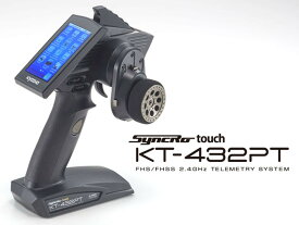 [82136] Syncro touch KT-432PT FHS/FHSS 4チャンネル 2.4GHzシステム送信機 (4548565278855)