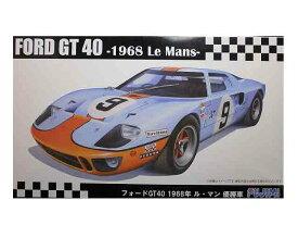 1/24 フジミ プラモデルフォード GT40 1968LM Win
