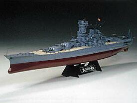 タミヤ 1/350 プラモデル日本戦艦 大和