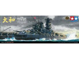 1/350 タミヤ プラモデル日本戦艦 大和