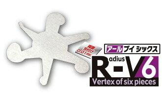精密シモムラアレック工匠正经R面切削工具R-V6