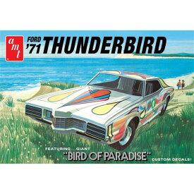 AMT 1/25 1971 フォード サンダーバード