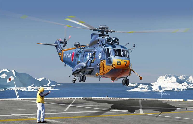 サイバーホビー 1/72 海上自衛隊 S-61A シーキング 南極観測隊仕様 (訳あり商品)