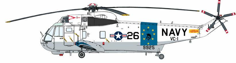 サイバーホビー 1/72 アメリカ海軍 輸送・汎用型ヘリ シーキング SH-3G(訳あり商品)