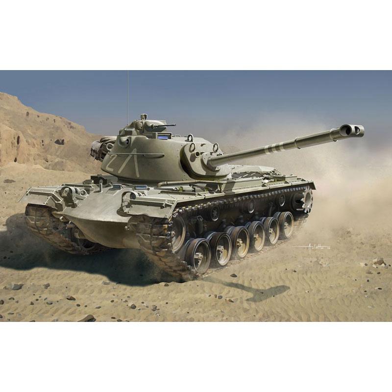 ドラゴン 1/35 イスラエル国防軍 IDF マガフ1 / マガフ2(訳あり商品)