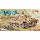 ドラゴン 1/35 WW.II ドイツ軍 Sd.Kfz.182 キングタイガー ヘンシェル砲塔 w/ツィメリットコーティング 第505重戦車大隊 1944年 ロ...