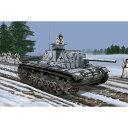 ドラゴン 1/35 WW.II ドイツ軍 SU-76i キューポラ装備タイプ(訳あり商品)
