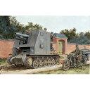 ドラゴン 1/35 WW.II ドイツ軍 I号自走重歩兵砲(訳あり商品)