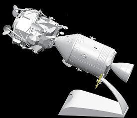 ドラゴン ヒューストン、問題発生!! 1/72 アポロ13号 宇宙船CSM(司令船/機械船)&月着陸船