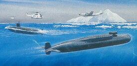 ドラゴン 1/700 潜水艦 海上自衛隊ゆうしお vs ソビエト デルタIII