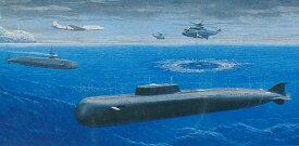 ドラゴン 1/700 潜水艦 H.M.S.トラファルガー vs ソビエト オスカー