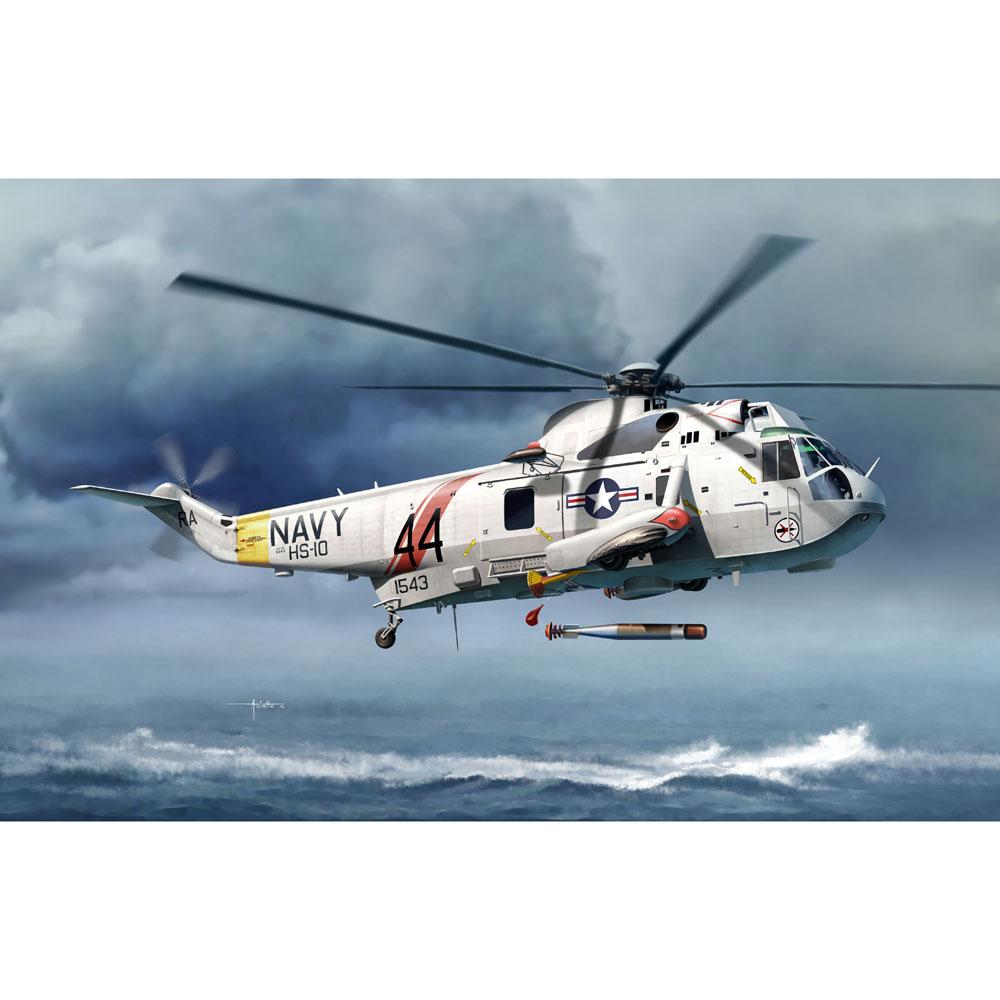サイバーホビー 1/72 アメリカ海軍 対潜ヘリ シーキング SH-3H