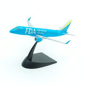 フジドリームエアラインズ 1/300 FDA エンブラエル 2号機 ライトブルー 塗装済み半完成キット